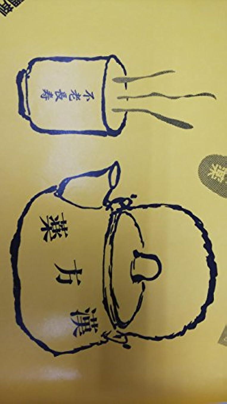 ブラシ褐色クレアアップルフルーツ[内容量:500g]刻