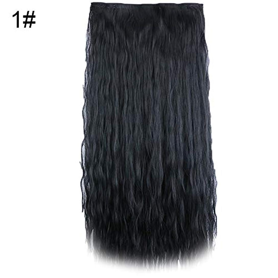 ちっちゃい鉛筆コートslQinjiansav女性ウィッグ修理ツールファッション女性ロングカーリー波状合成ヘアファイバーウィッグコスプレパーティーヘアピース