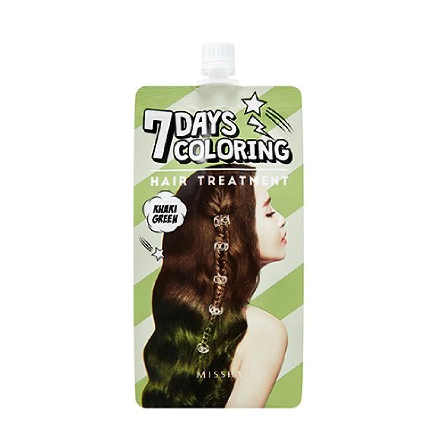 パラダイス南アメリカ推進力MISSHA 7 Days Coloring Hair Treatment 25ml/ミシャ 7デイズ カラーリング ヘア トリートメント 25ml (#Khaki Green) [並行輸入品]