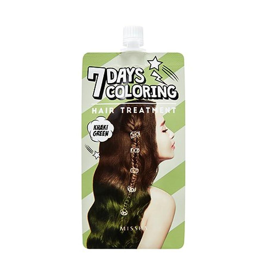尾リダクター過言MISSHA 7 Days Coloring Hair Treatment 25ml/ミシャ 7デイズ カラーリング ヘア トリートメント 25ml (#Khaki Green) [並行輸入品]