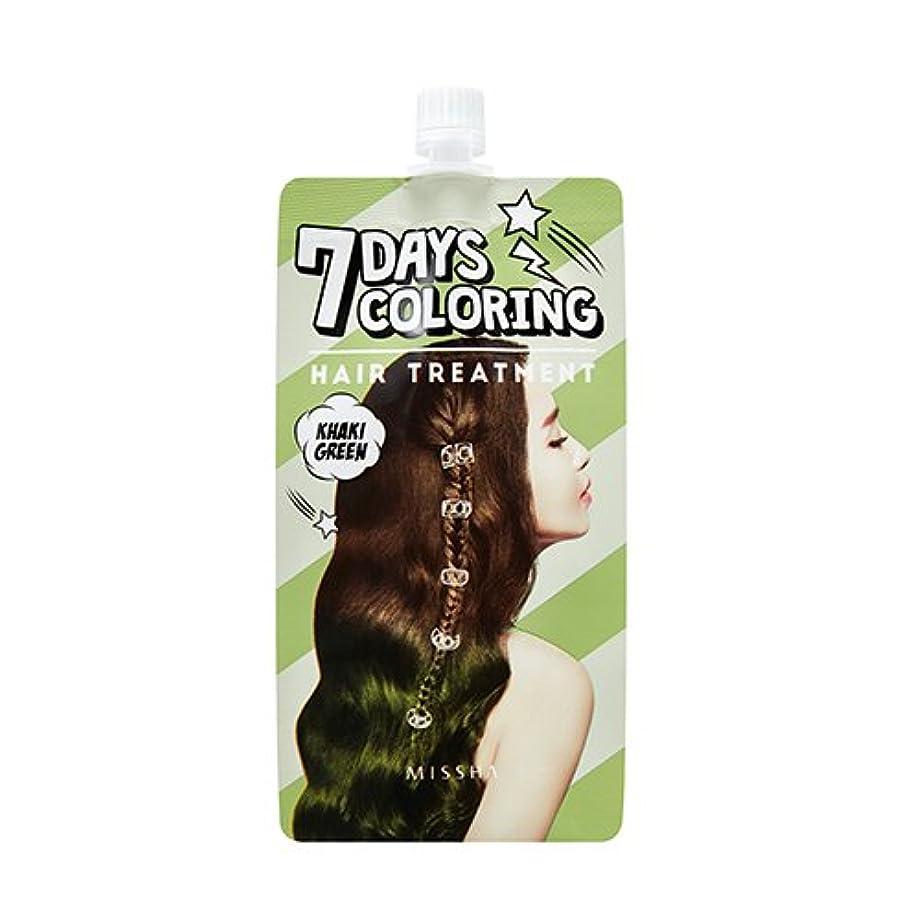 鉄パン切り離すMISSHA 7 Days Coloring Hair Treatment 25ml/ミシャ 7デイズ カラーリング ヘア トリートメント 25ml (#Khaki Green) [並行輸入品]