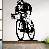 Ansyny 自転車ウォールステッカー男の子の寝室の装飾サイクリングホーム用リビングルームのインテリアアートの装飾寮スタジオクラブアート壁画43 * 59センチ