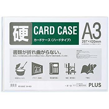プラス カードケース ハードタイプ A3 PC-203C 34-463
