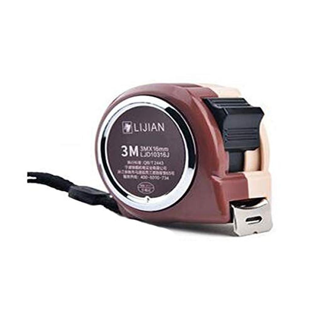 に対応バング奇跡RCDD 測定テープ、スチールテープメジャー、耐摩耗性折りたたみ高精度木工測定テープ、茶色、赤3 M / 5 M / 7.5 M (Color : Brown 3m*16mm)