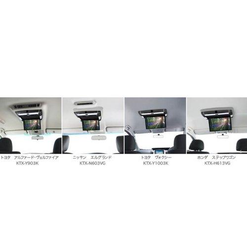 アルパイン(ALPINE) リアビジョン プラズマクラスター技術搭載10.2型LED PCX-R3500B
