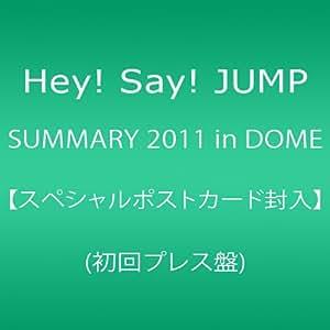 SUMMARY 2011 in DOME【スペシャルポストカード封入】(初回プレス盤) [DVD]