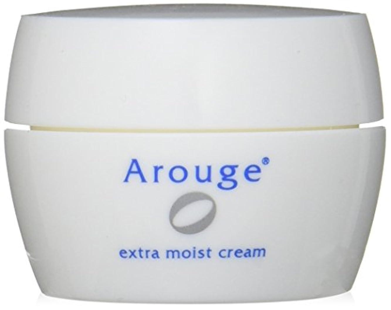 フィヨルド食用作るアルージェ エクストラモイストクリーム(とてもしっとり) 30g