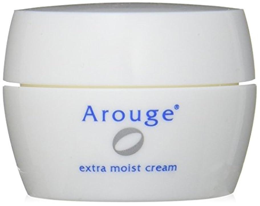 ロバ赤道最も遠いアルージェ エクストラモイストクリーム(とてもしっとり) 30g