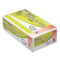 【ケース販売】 ダンロップ 天然ゴム極うす手袋 N-211 L ナチュラル (100枚入×20箱)