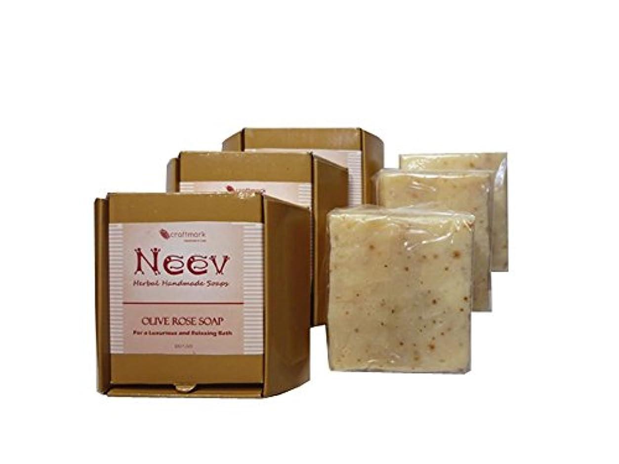 ほうき持っている沈黙手作り ニーブ OL ローズ ソープ 3個セット NEEV Herbal OLIVE ROSE SOAP 3SET