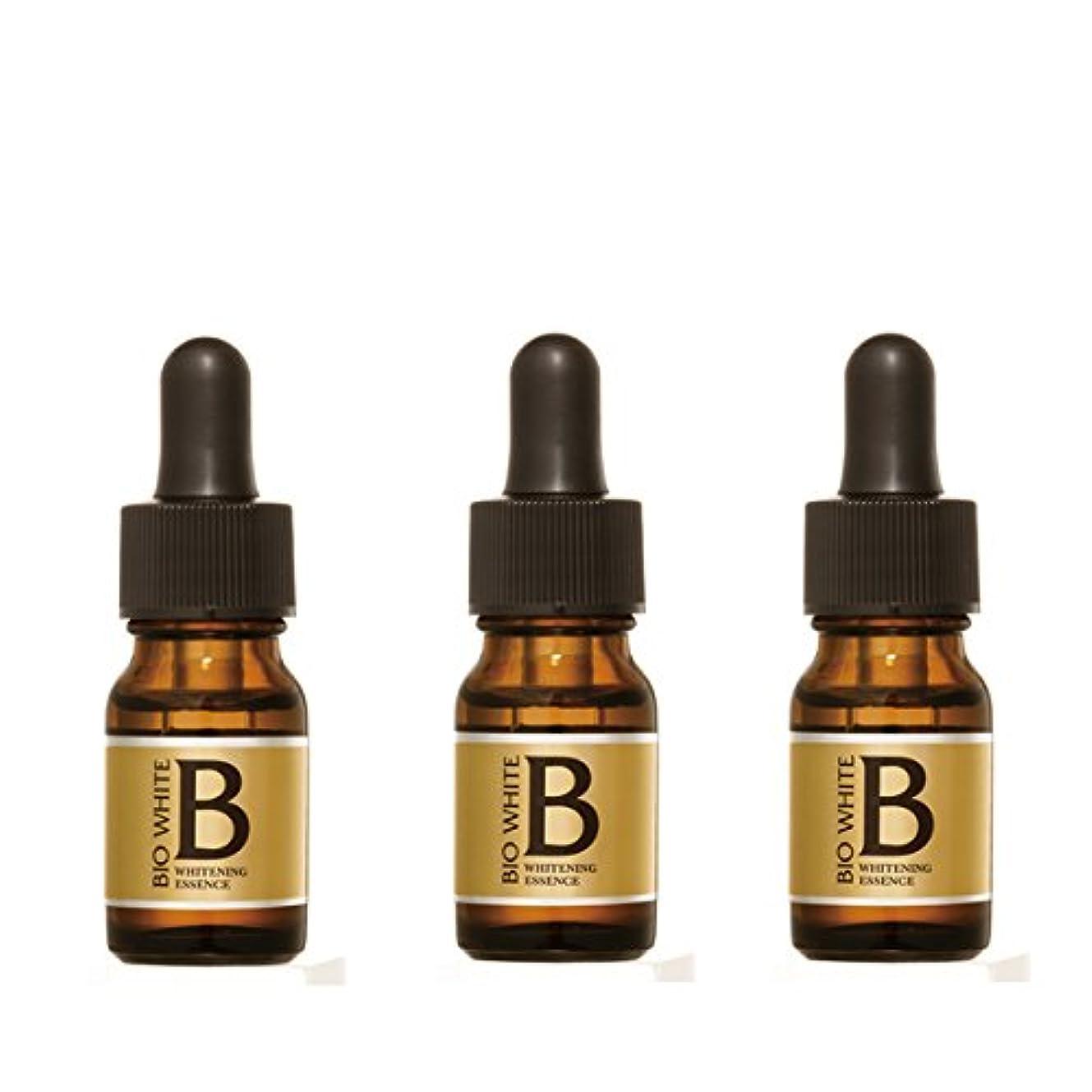 現代活性化公式エビス化粧品(EBiS) エビスビーホワイト10ml (3本)