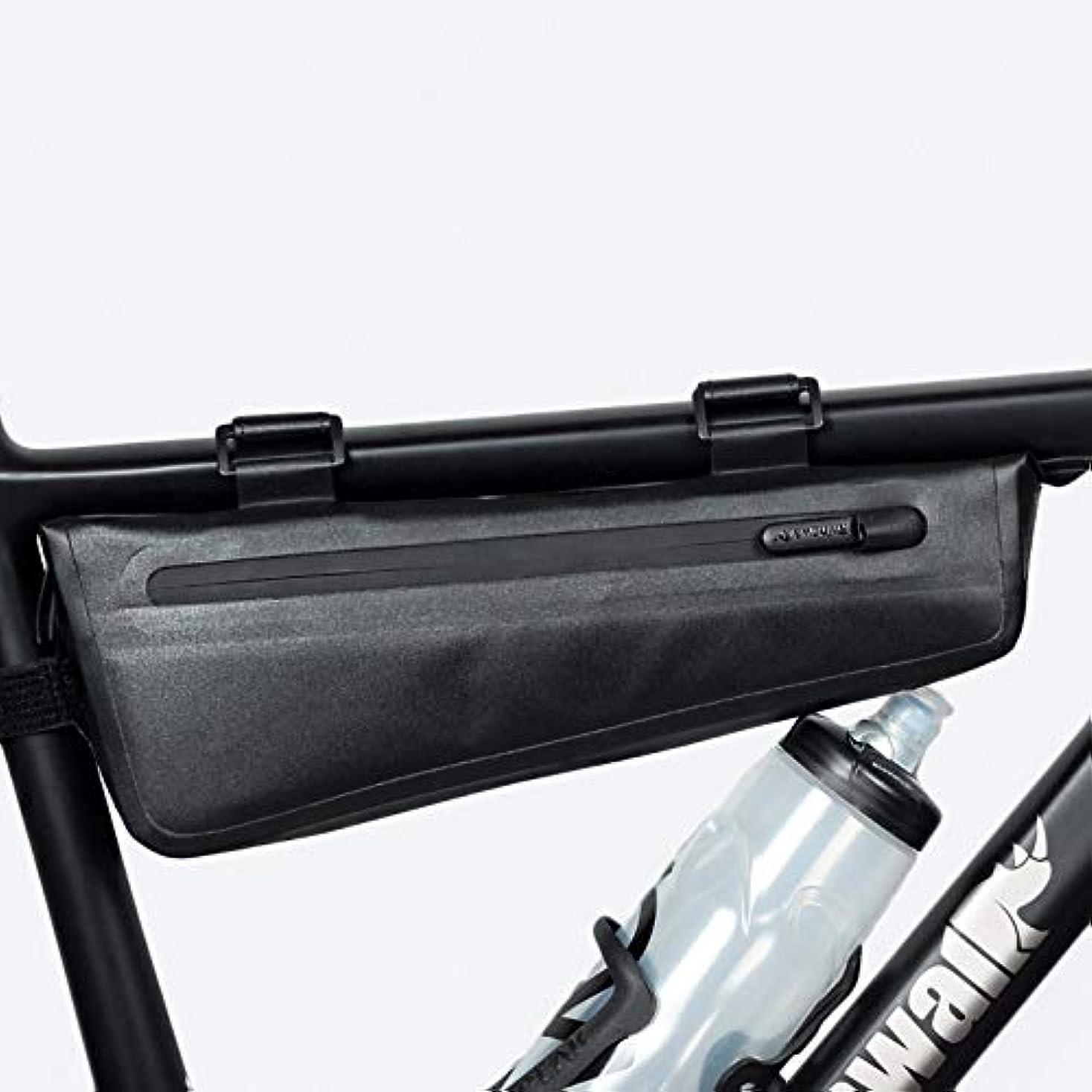 氏飼い慣らす納得させるMeet now 自転車用サドルバッグ防水性と耐久性に優れた後部座席用バッグサドルバッグの分解が簡単 品質保証
