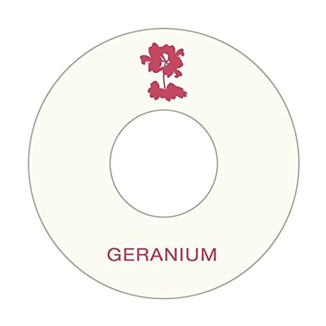 従う論理テクスチャーアロマシートセット (ゼラニウム10枚)