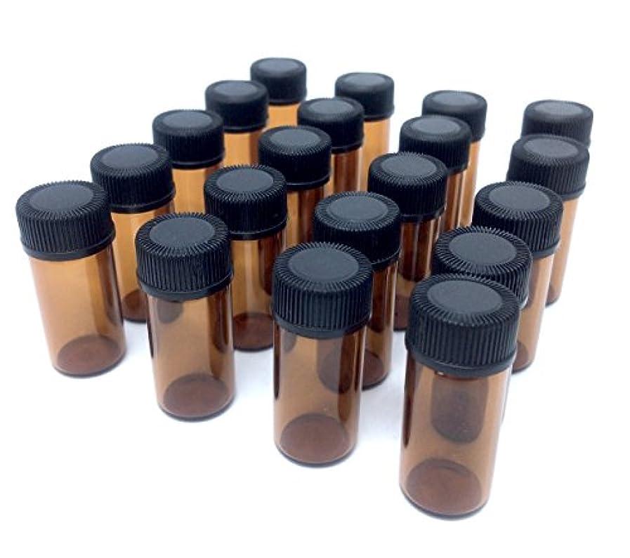 広告する好きであるシャツアロマオイル 遮光瓶 精油 小分け用 ガラス製 保存容器 20本 セット (3ml)