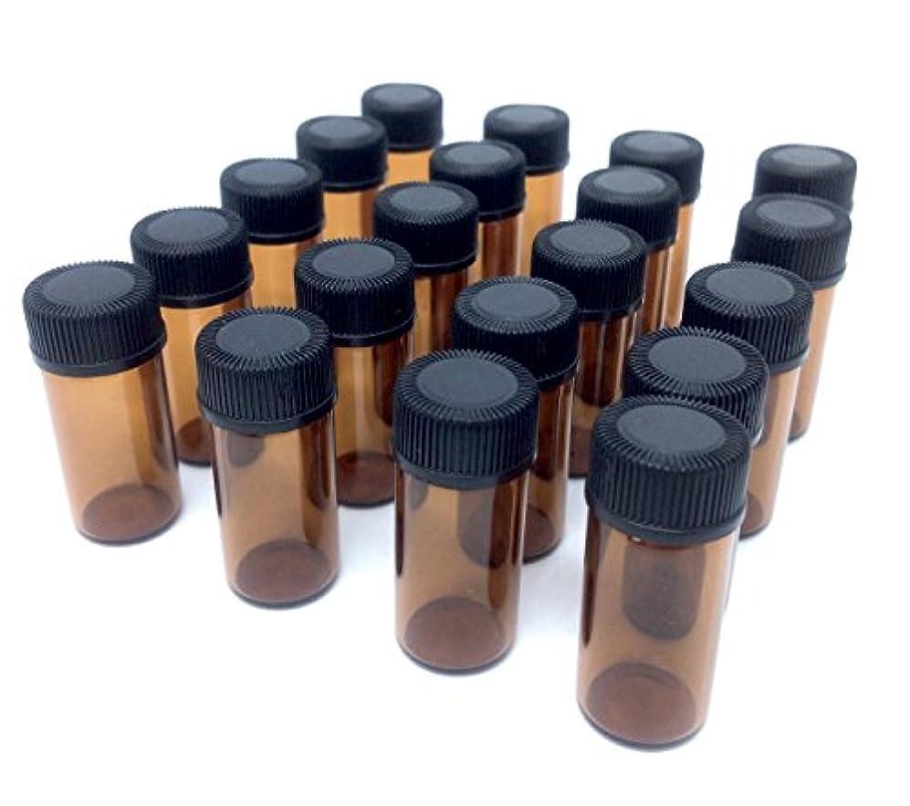 コントラスト頑張る簡単にアロマオイル 遮光瓶 精油 小分け用 ガラス製 保存容器 20本 セット (3ml)