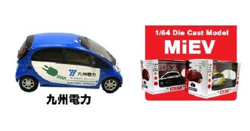 【童友社】1/64スケール次世代電気自動車 i MiEV(アイミーブ)九州電力DOYUSHA