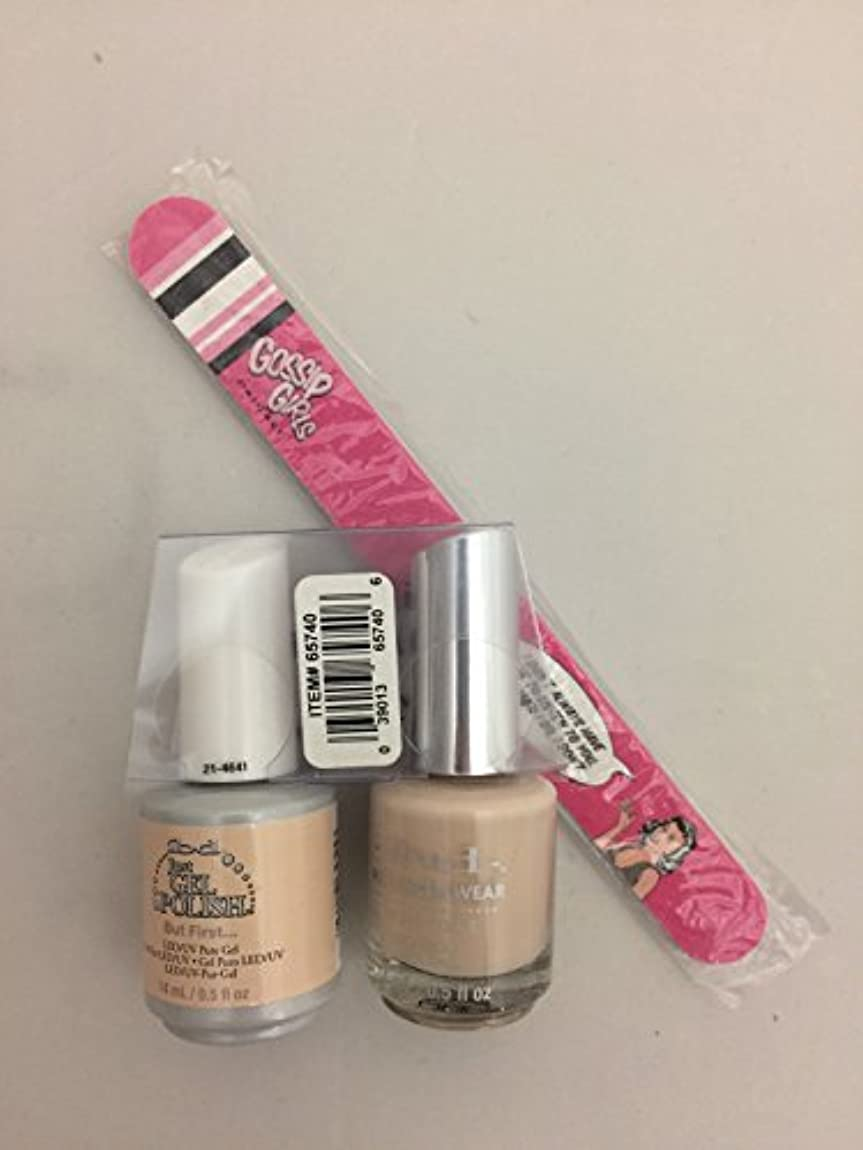 九月シネマクラックポットibd - It's A Match -Duo Pack- Nude Collection - But First. - 14 mL / 0.5 oz Each