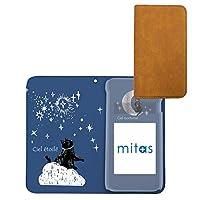 mitas Galaxy S6 edge SC-04G ケース 手帳型 内側プリント クスグルジャパンvol09 おやすみ BU2 外側ブラウン (320) RB-3909-BU2-BR/SC-04G