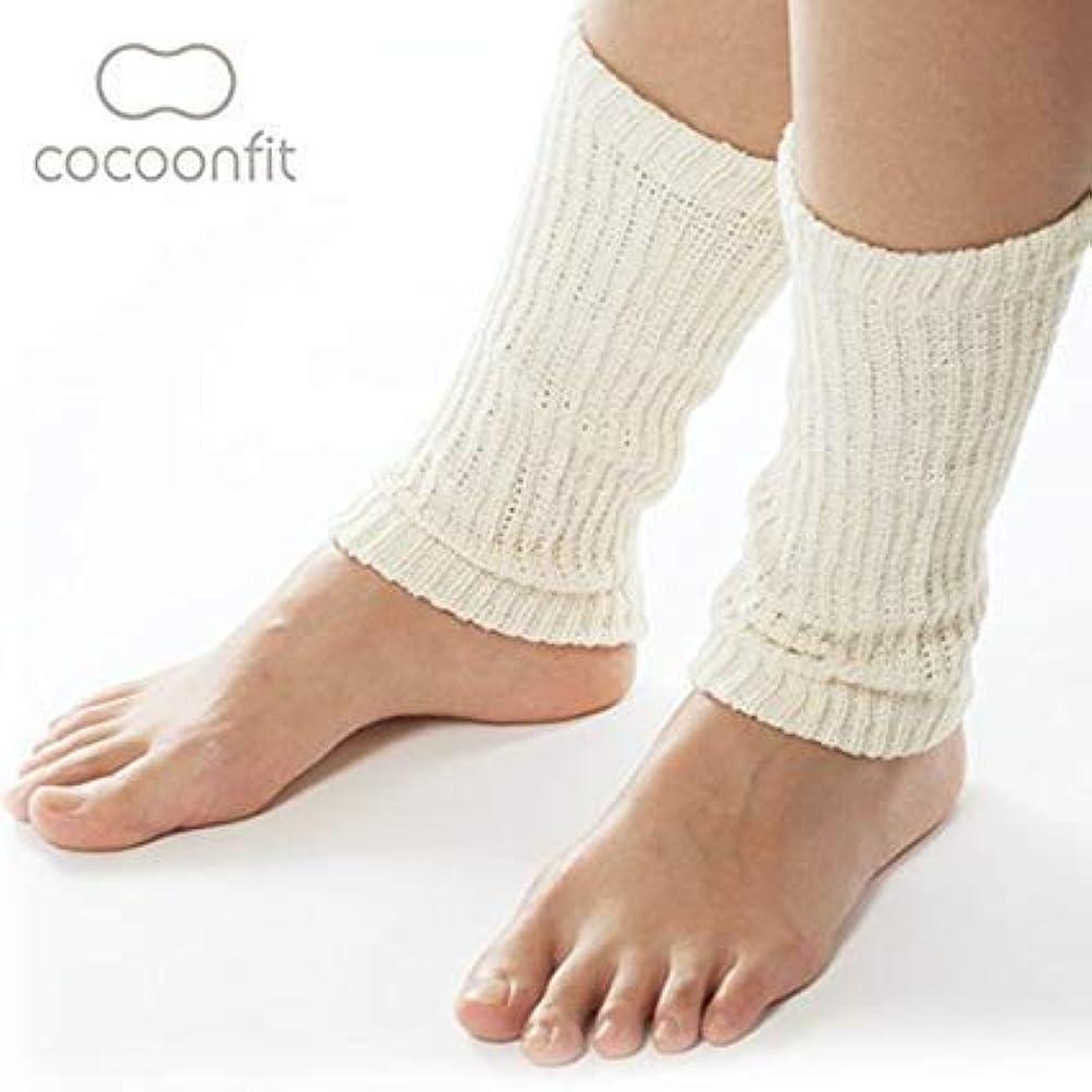 パンフレット買収土器シルク 足首ウォーマー [約23cm?絹90%] cocoonfit 0741 (ピンク)