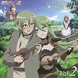 灼眼のシャナF SUPERIORITY SHANAIII vol.2