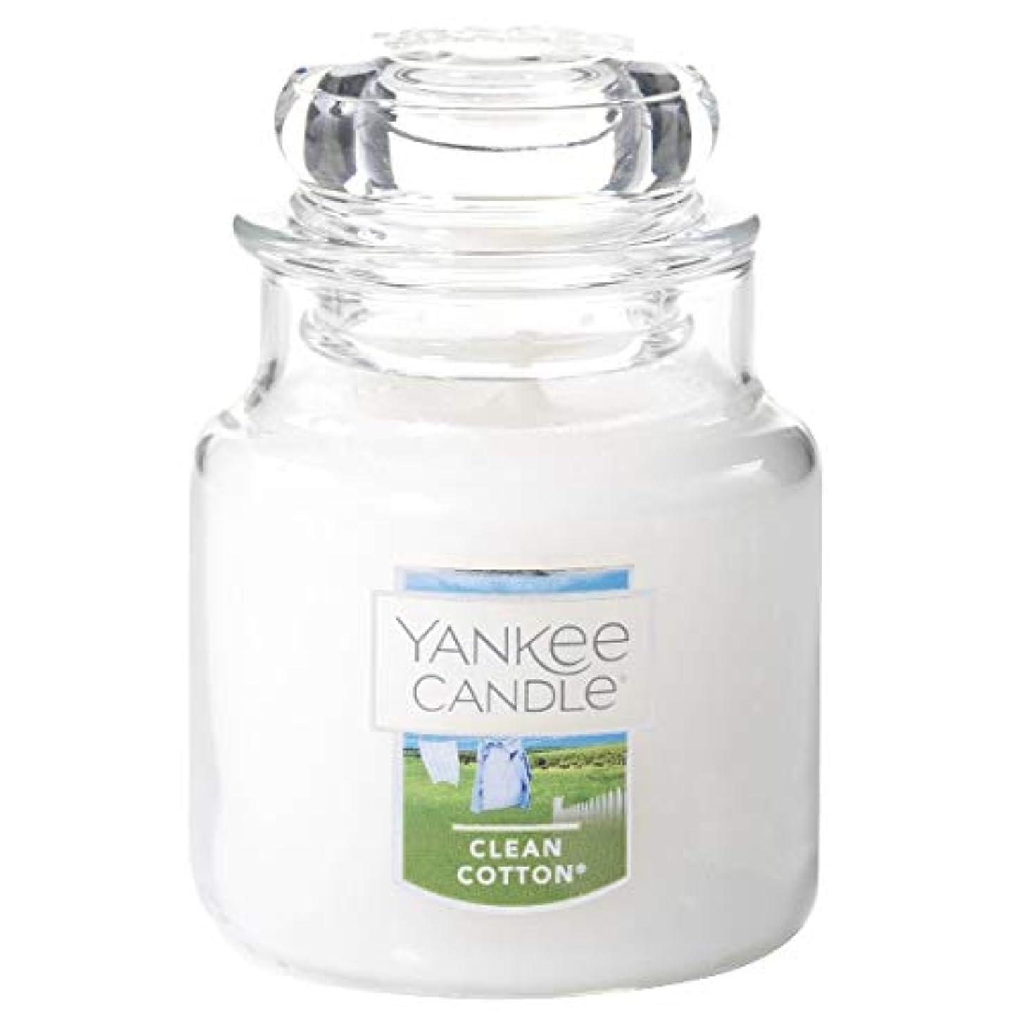 シンプトンほめる核YANKE CANDLE(ヤンキーキャンドル):YCジャーS クリーンコットン YK0030501