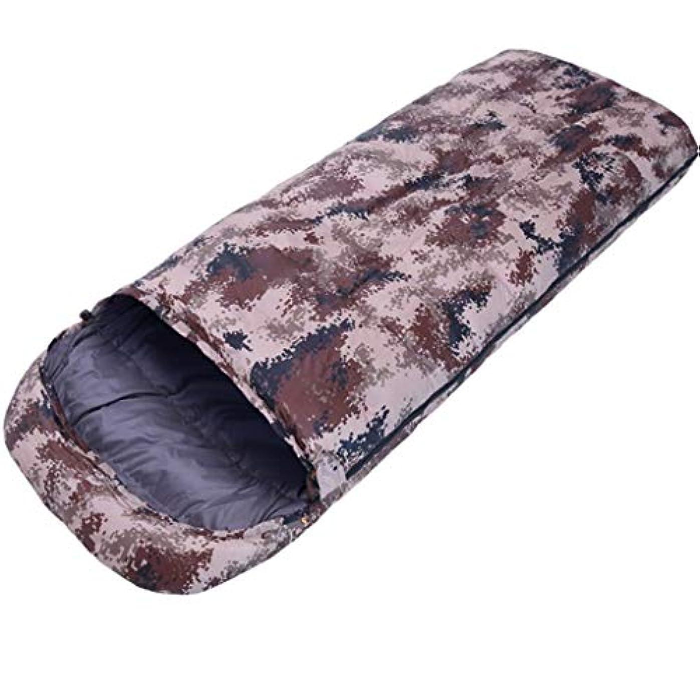 誰でも下手プレフィックスキャンプ迷彩寝袋軽量コンパクト暖かい快適さシングル3シーズン大人のハイキング登山野外活動に適して