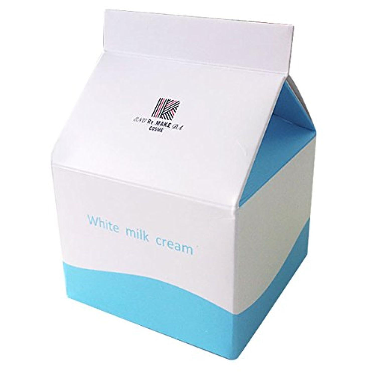 曇った常習的法律によりホワイトミルククリーム [50g]日本製