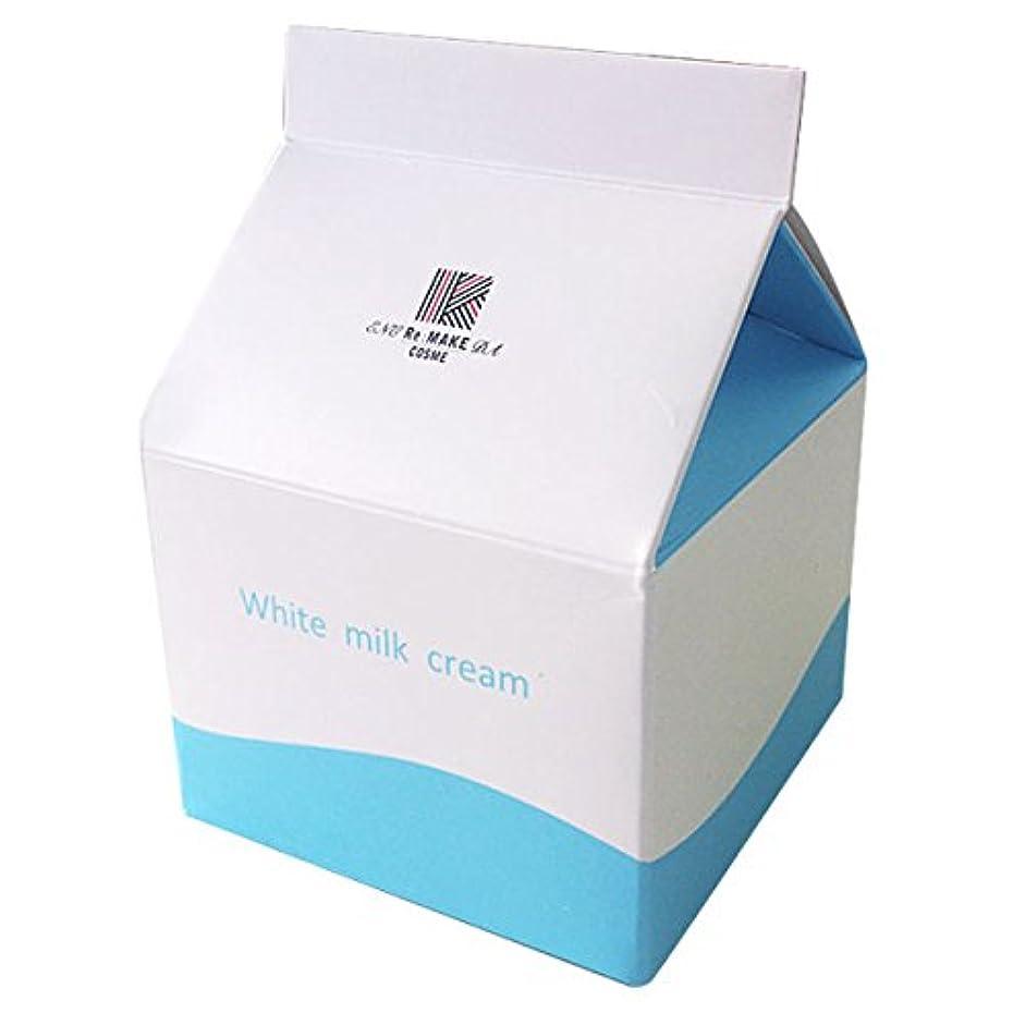 バケツランドマーク呼び起こすホワイトミルククリーム [50g]日本製