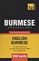 Burmese vocabulary for English speakers - 9000 words