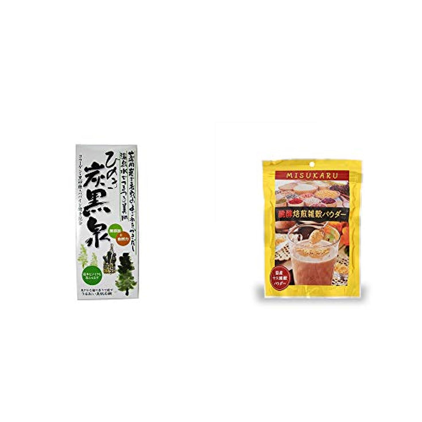 恐怖精算堂々たる[2点セット] ひのき炭黒泉 箱入り(75g×3)?醗酵焙煎雑穀パウダー MISUKARU(ミスカル)(200g)