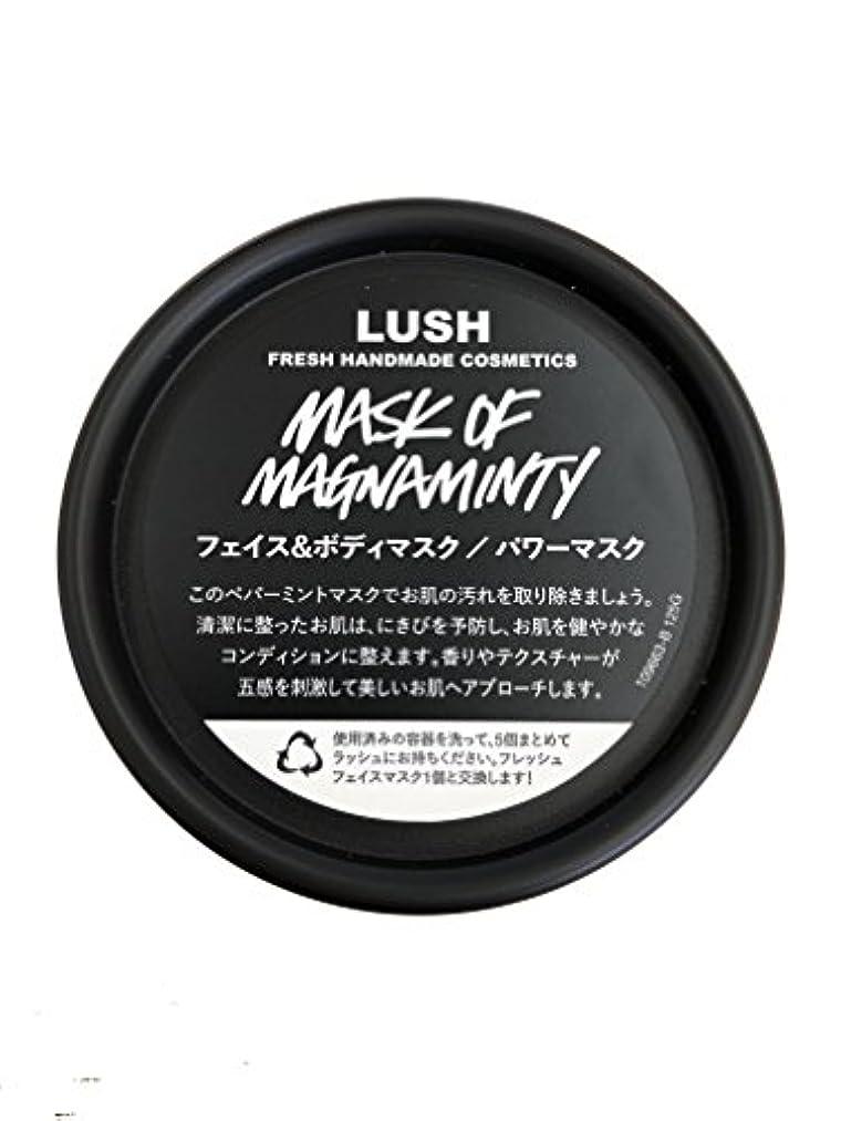 恥ずかしいロバ残酷なラッシュ(LUSH) パワーマスク(125g)