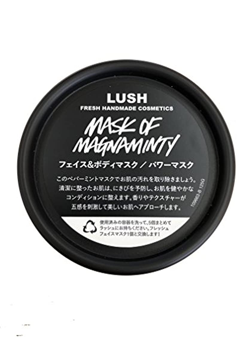 フェンスボウル落花生ラッシュ(LUSH) パワーマスク(125g)