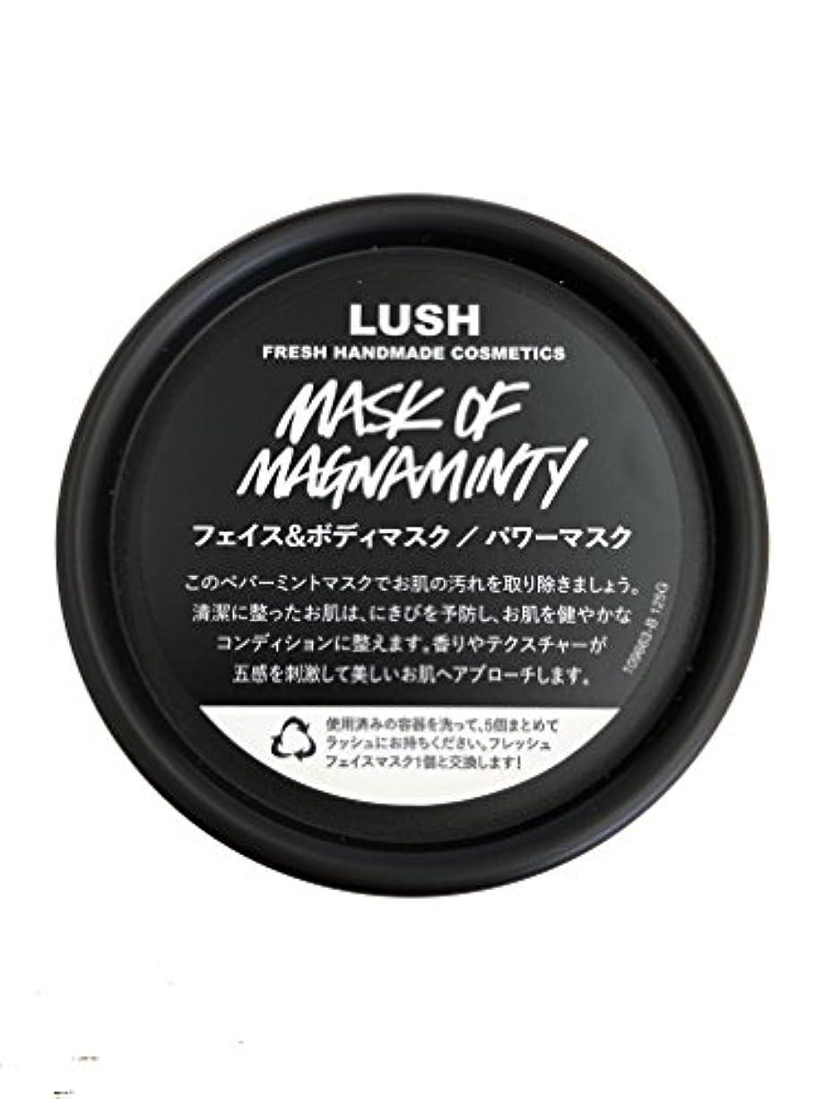 パドルコンペ増強ラッシュ(LUSH) パワーマスク(125g)