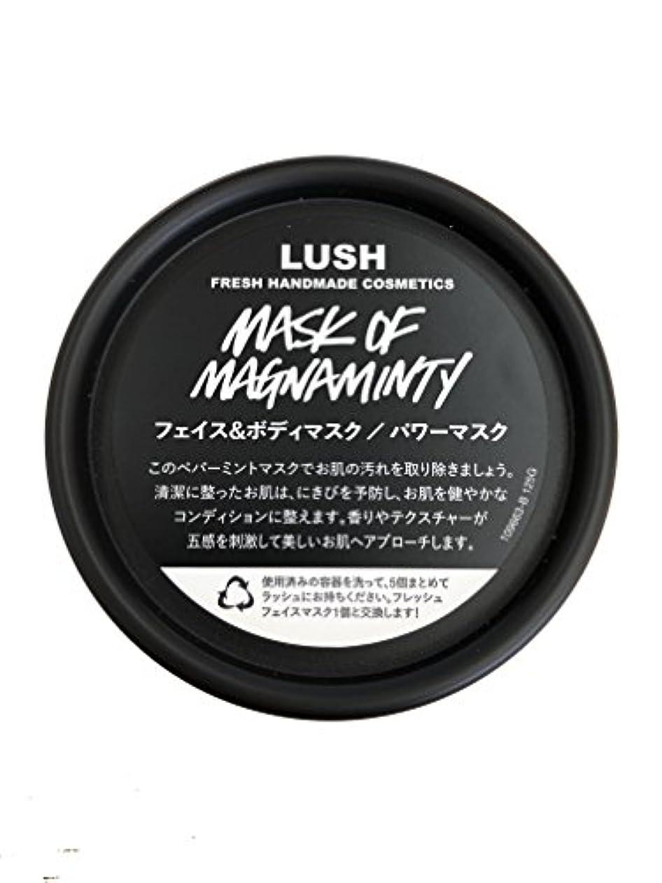 操縦する統治可能準備するラッシュ(LUSH) パワーマスク(125g)