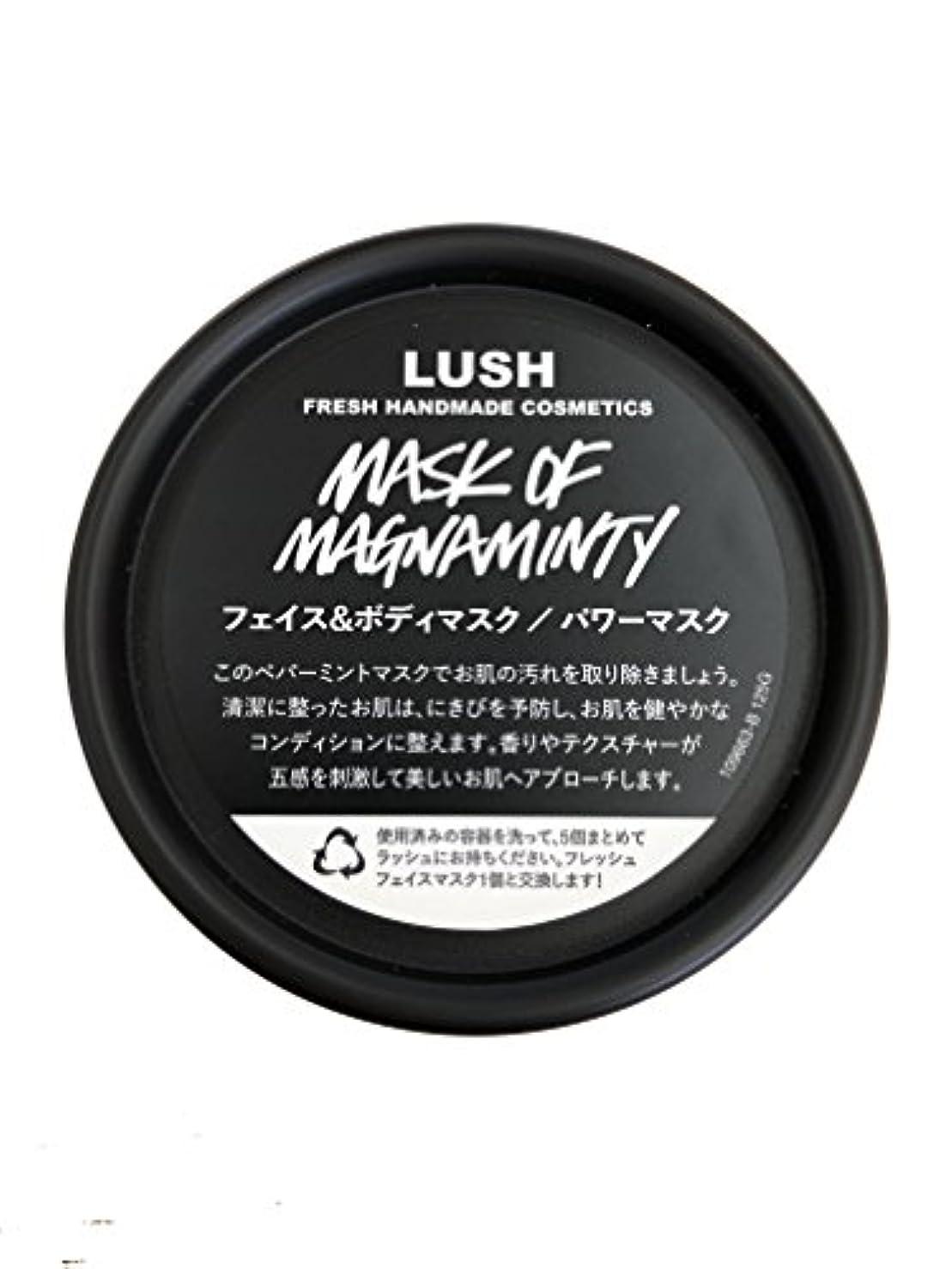 少ない興味看板ラッシュ(LUSH) パワーマスク(125g)