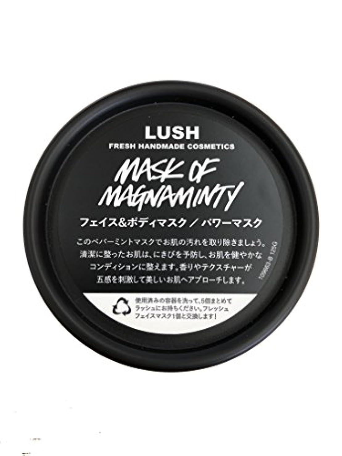 ヤングケントマルクス主義者ラッシュ(LUSH) パワーマスク(125g)