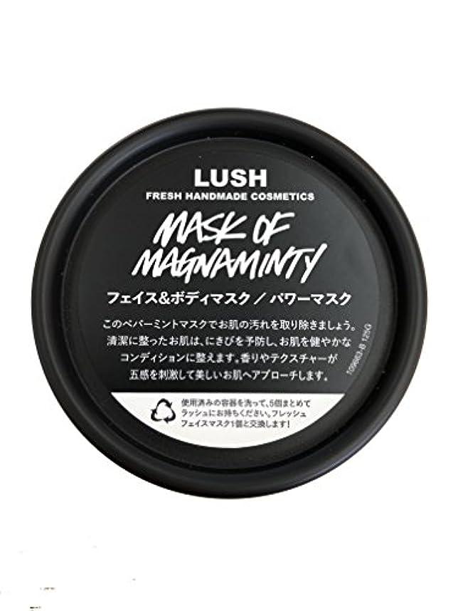 棚知覚すでにラッシュ(LUSH) パワーマスク(125g)