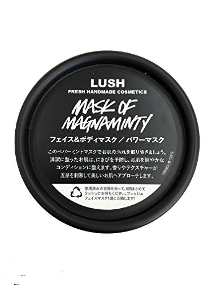 店員台風カウントアップラッシュ(LUSH) パワーマスク(125g)