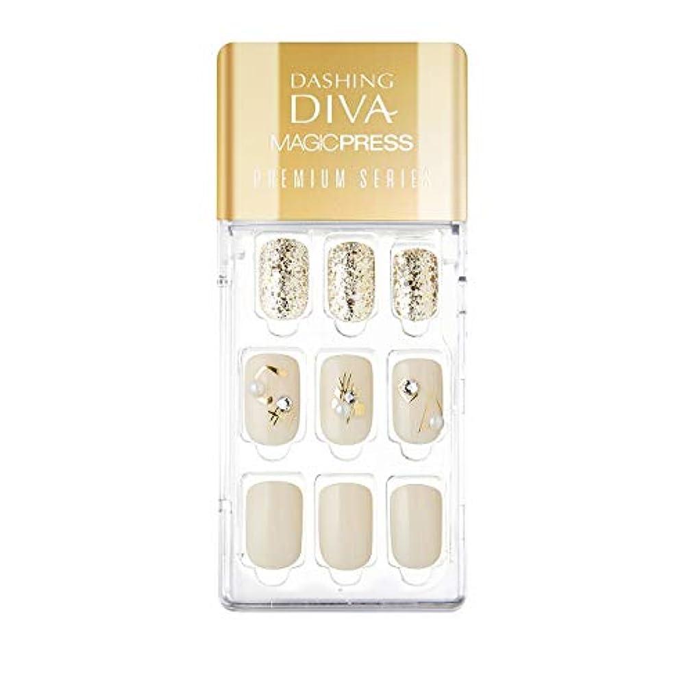 渇き正確な正確なダッシングディバ マジックプレス DASHING DIVA MagicPress MDR_325PR-DURY+ オリジナルジェル ネイルチップ Cream Pottery