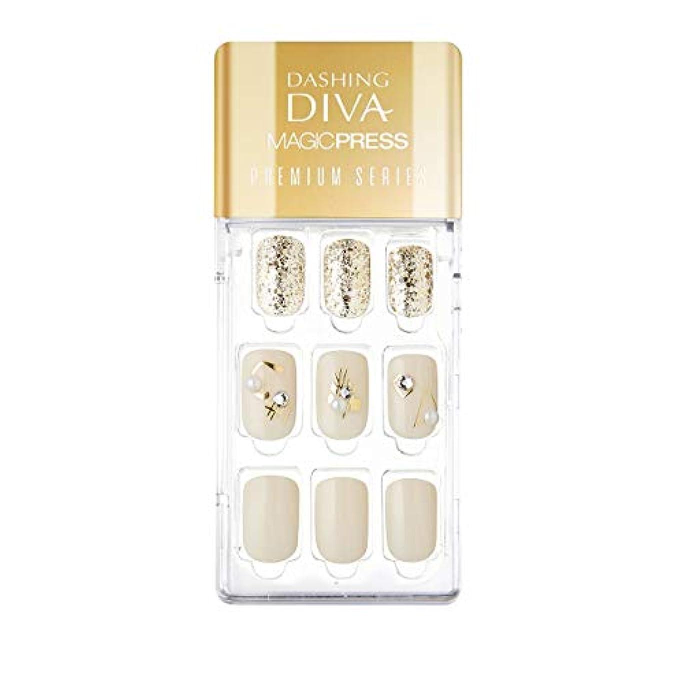 ブラウン装置新鮮なダッシングディバ マジックプレス DASHING DIVA MagicPress MDR_325PR-DURY+ オリジナルジェル ネイルチップ Cream Pottery
