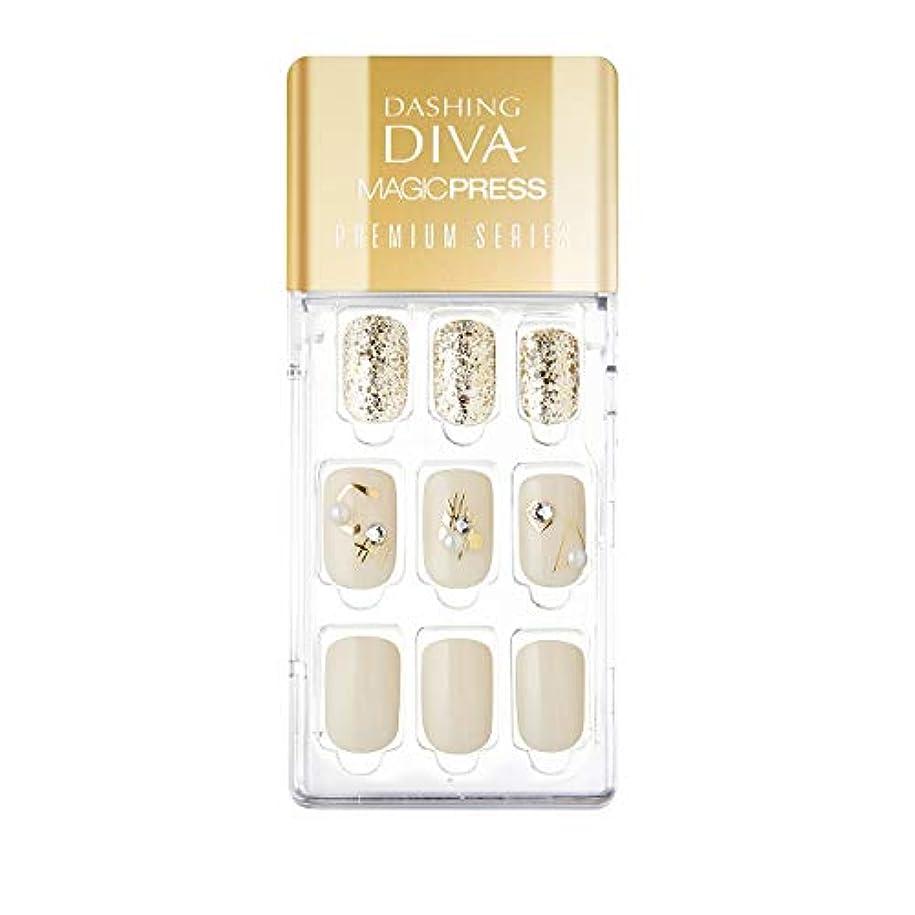 侵入ワーム余分なダッシングディバ マジックプレス DASHING DIVA MagicPress MDR_325PR-DURY+ オリジナルジェル ネイルチップ Cream Pottery