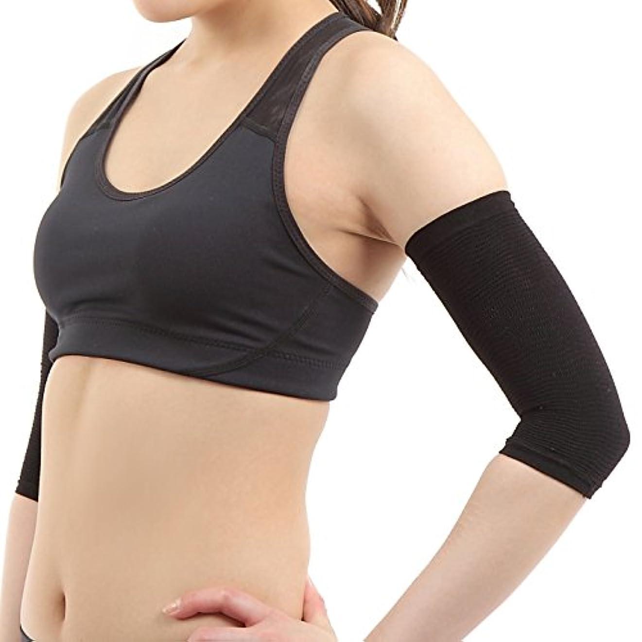 ヘッドレスひらめきシンプルさSPORTIA 二の腕シェイパー 二の腕サポーター ダイエット ゲルマニウム配合 (2枚1組) レディース ブラック