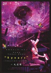 """[画像:HOME SWEET HOME """"5YEARS""""〜ベストヒット&オールリクエスト〜in 武道館+阿波のMY KEYSピアノ弾き語りライブinアステイとくしま [Blu-ray]]"""