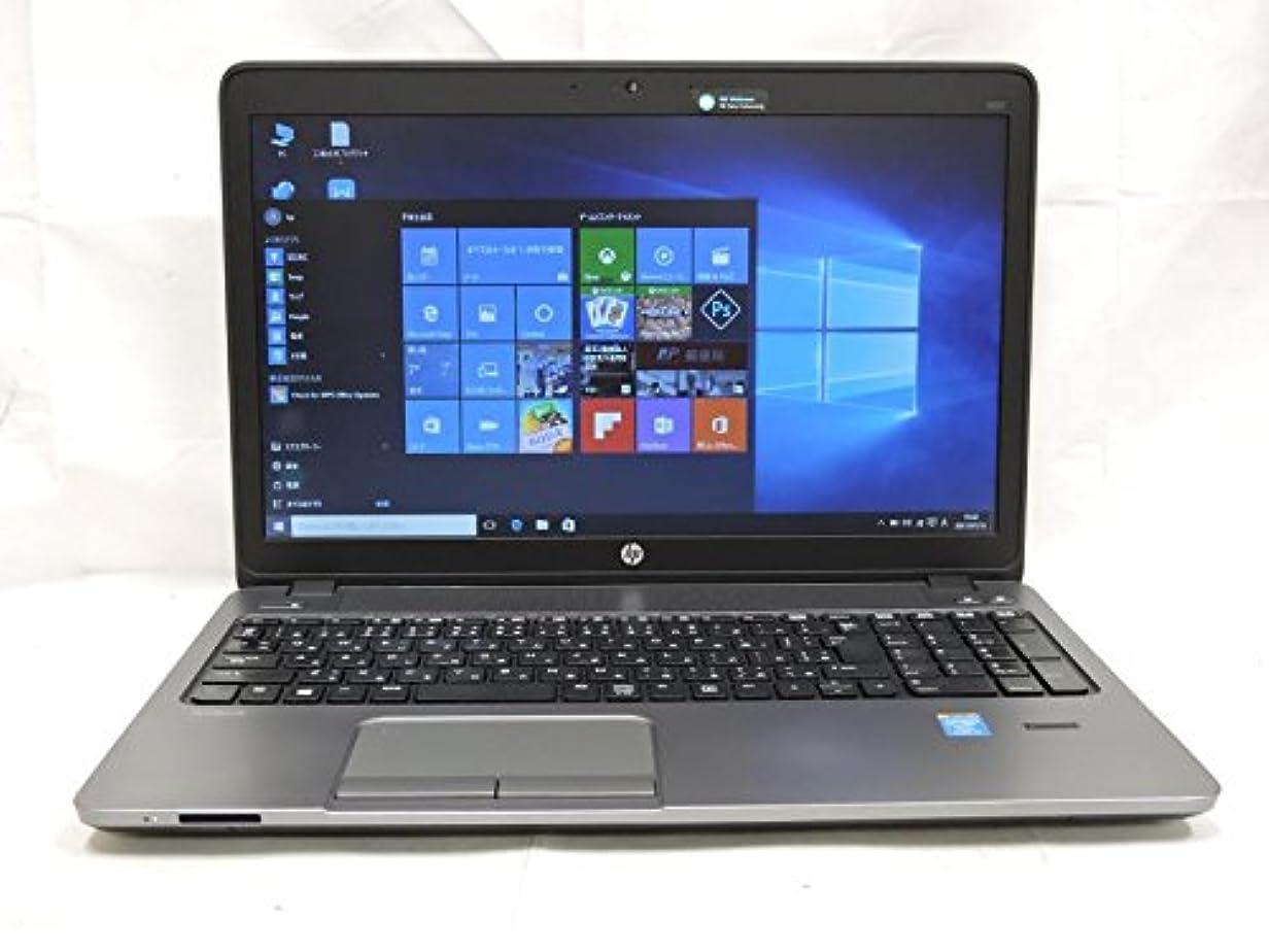 シンプトン樹皮急降下15.6型HP Probook 450G1/良品/Win10 64 Pro/第四世代 i5/4G/250G/無線/リカバリー/kingsoft office 2016【中古ノートパソコン 中古パソコン 中古PC office付き】