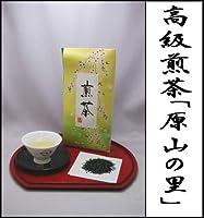 産地直送!京都宇治茶の主産地「和束」で育った和束茶の特上煎茶『原山誉』100g
