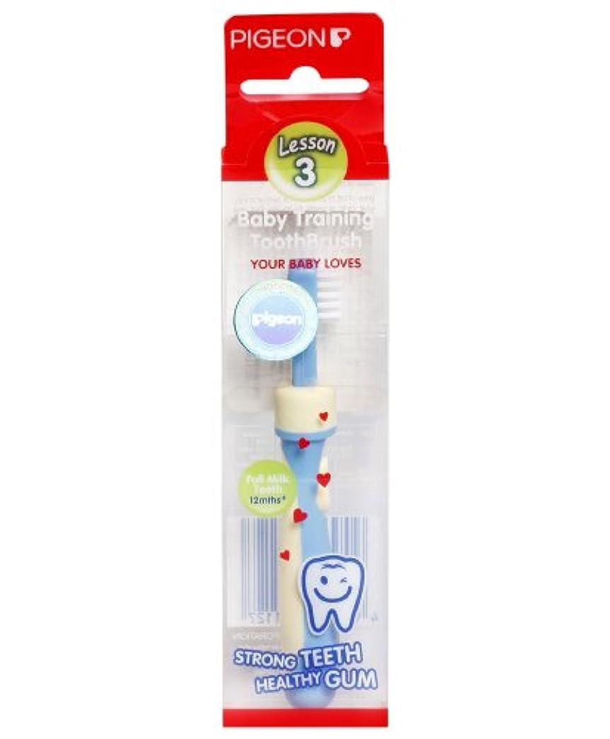 祈る太い本Pigeon Baby Training Toothbrush Lesson 3 Blue 12 months+ by Pigeon