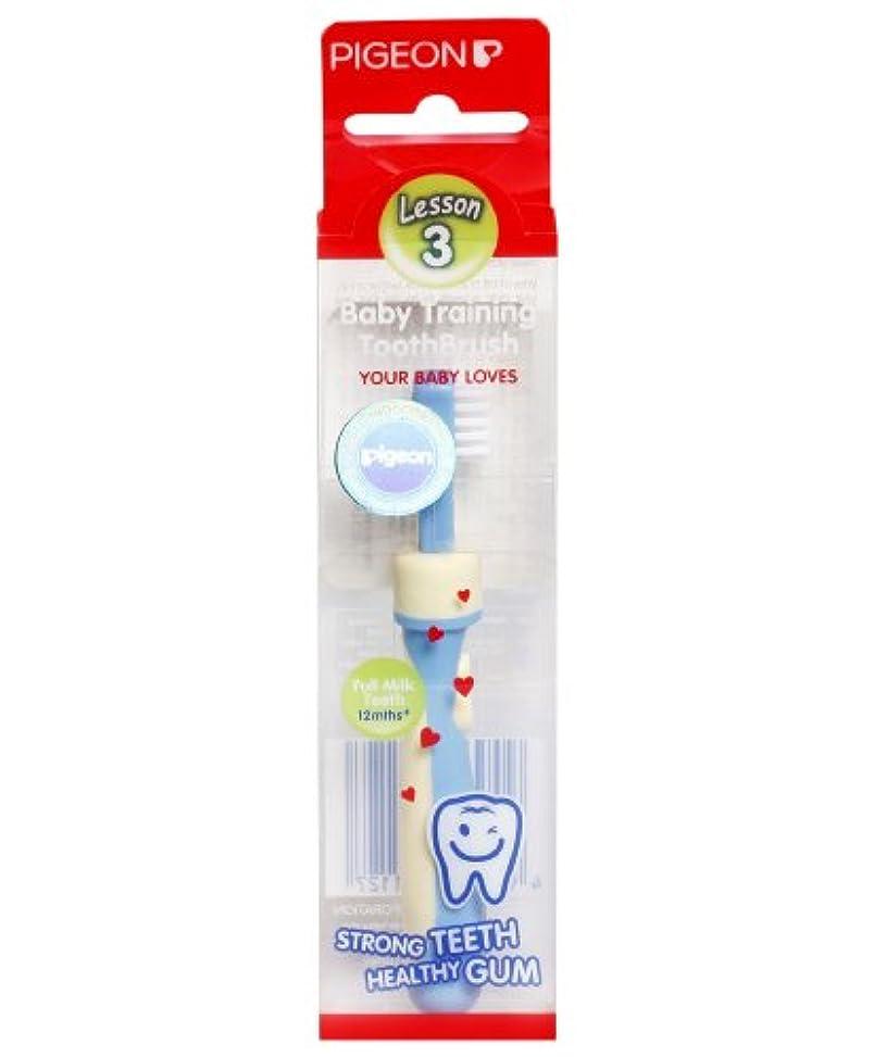 イルお気に入りトリクルPigeon Baby Training Toothbrush Lesson 3 Blue 12 months+ by Pigeon