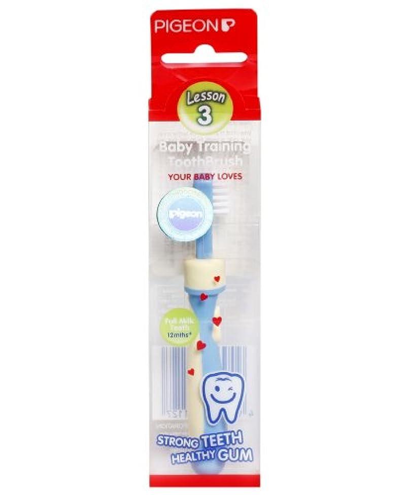 誤解させる継承テキストPigeon Baby Training Toothbrush Lesson 3 Blue 12 months+ by Pigeon