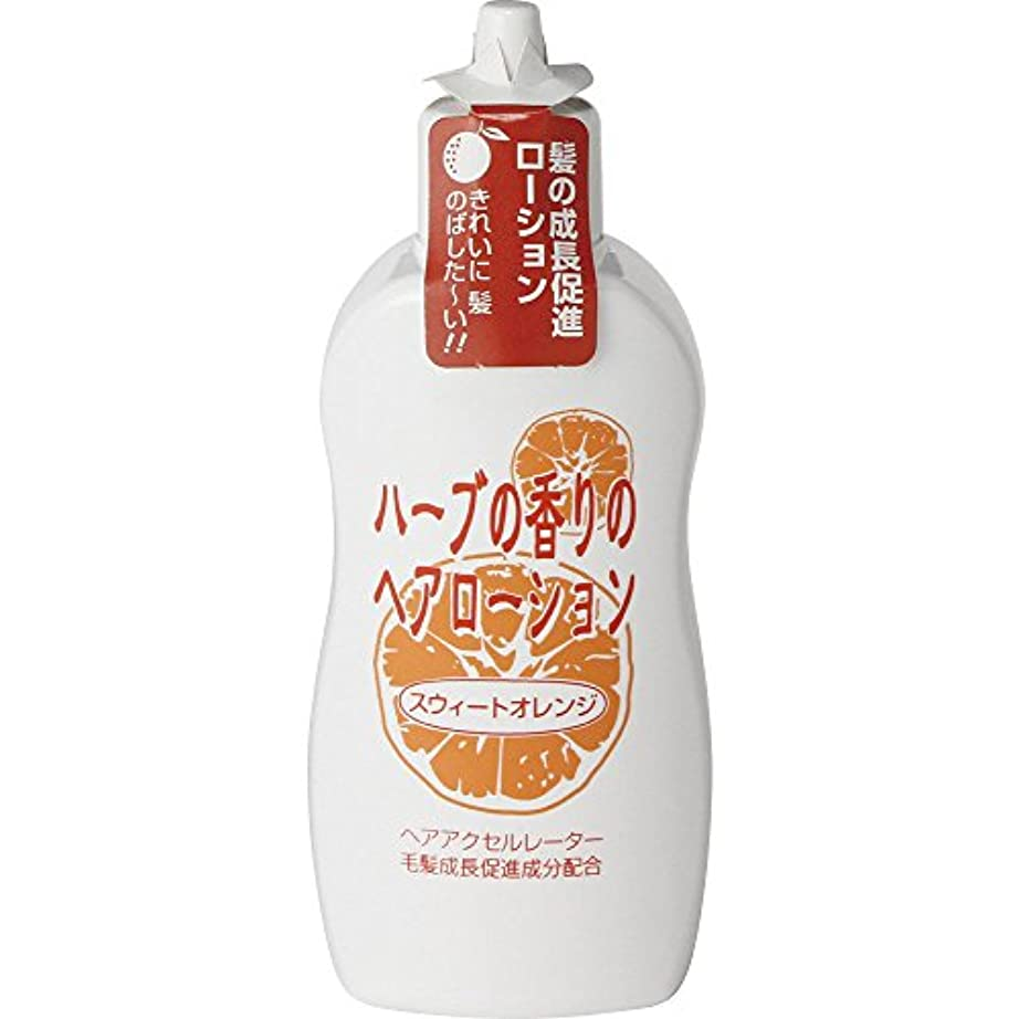 ヘアアクセルレーター スウィートオレンジの香り 150mL