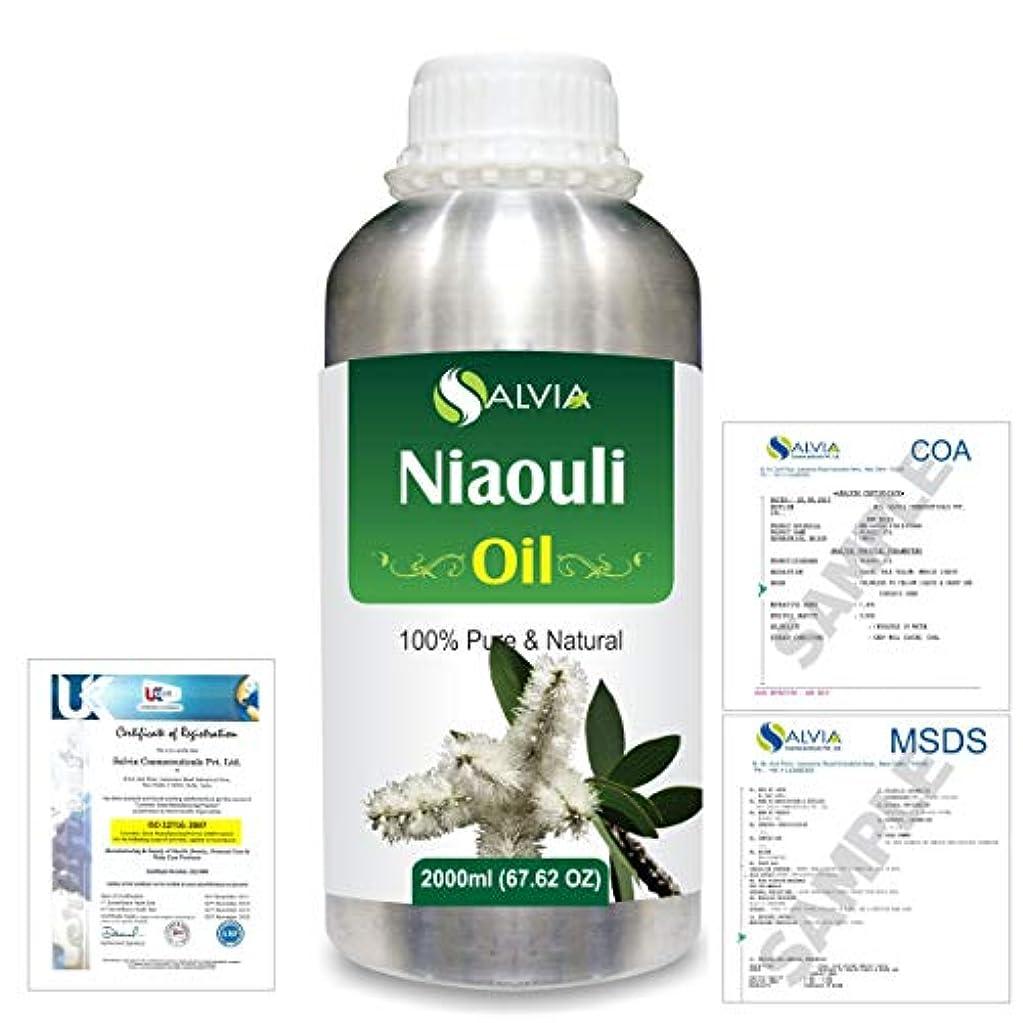 活気づく全能堀Niaouli (Melaleuca Viridiflora) 100% Natural Pure Essential Oil 2000ml/67 fl.oz.